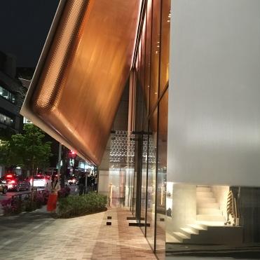 Under the eaves of Miu Miu