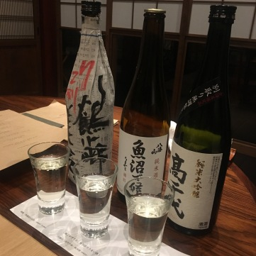 Osawa sake flight, Hakkaisan in center