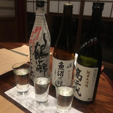 Osawa sake flight, Hakkaisan in center