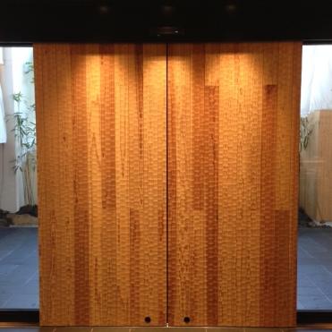Kyoto carpentry skills in full display