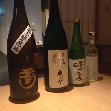Sake tasting flight